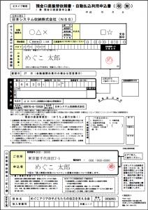 スクリーンショット 2014-09-03 12.37.40のコピー
