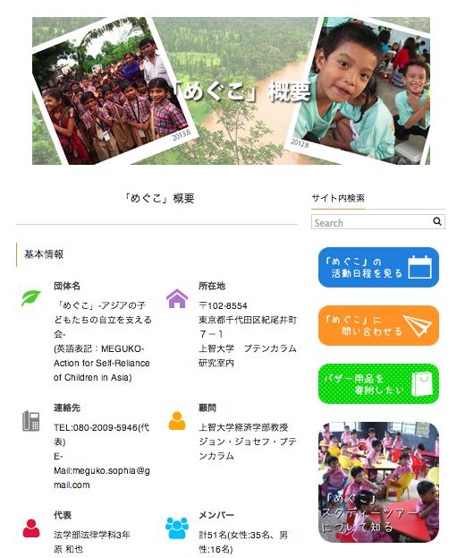 ホームページのデザインが新しくなりました!