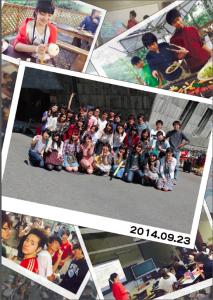 スクリーンショット 2014-11-06 17.14.12