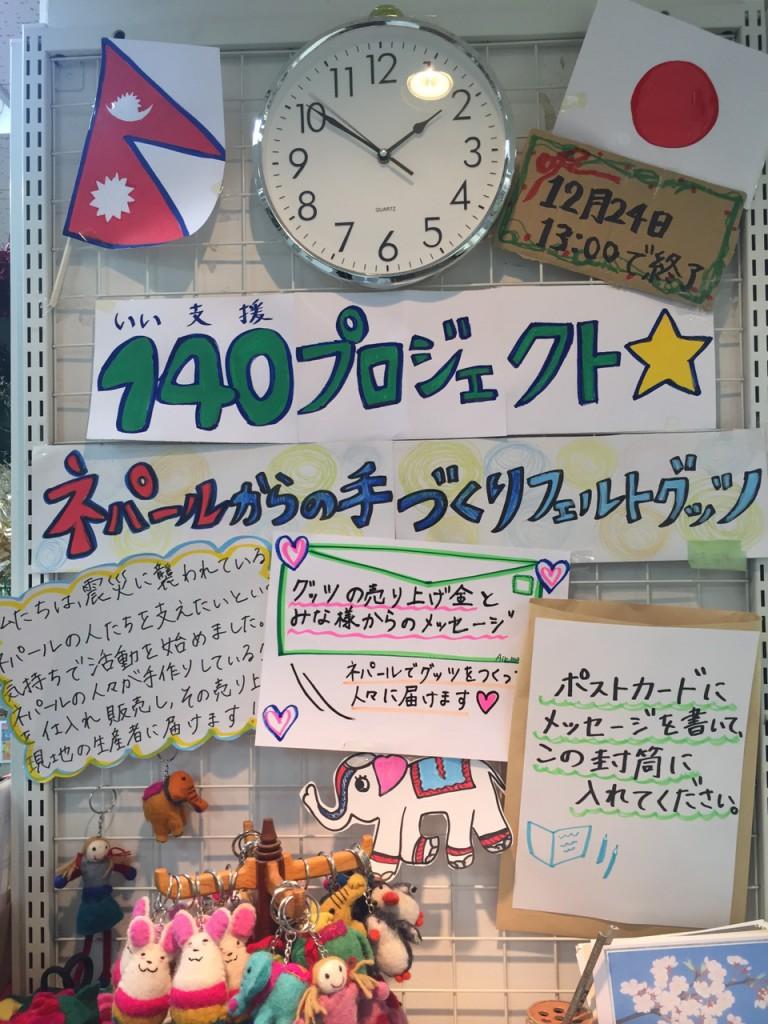 横浜国立大学の授業でめぐこが活動紹介をいたしました。