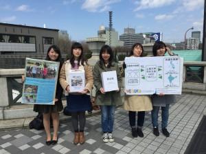 3月27日(日)街頭募金