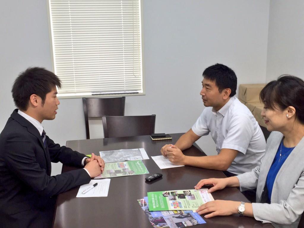朝日新聞×「めぐこ」