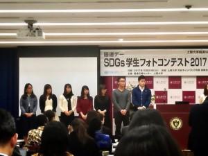SDGsフォトコンテスト2017「めぐこ」オープニングセッション