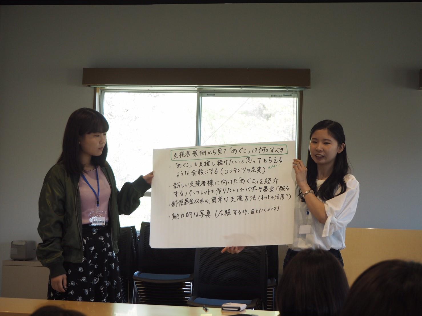 新歓合宿🗻_179