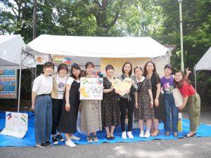 11/2〜4 ソフィア祭のお知らせ
